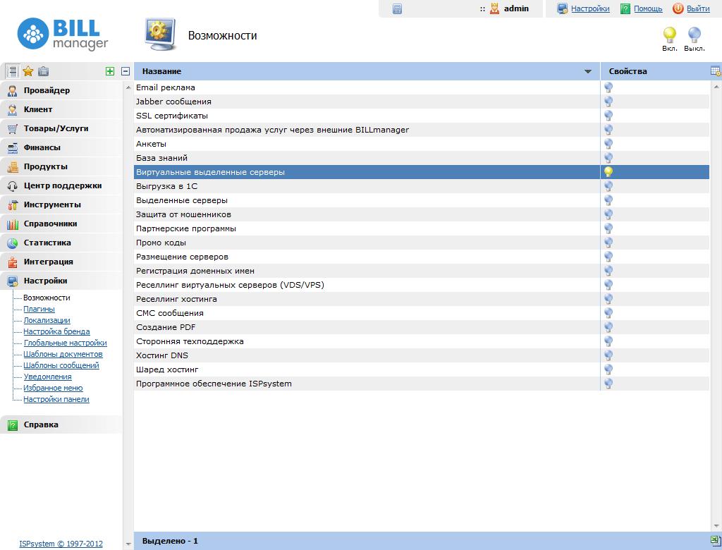 Программы для хостинга серверов хостинг для майнинг фермы